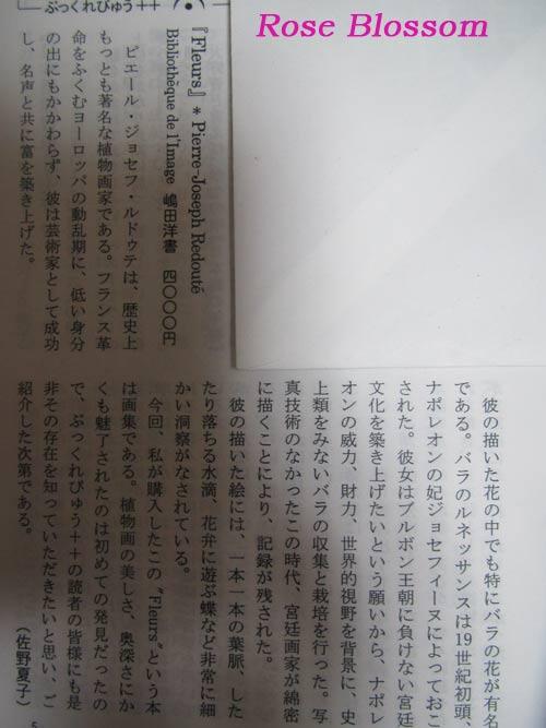 201106293.jpg
