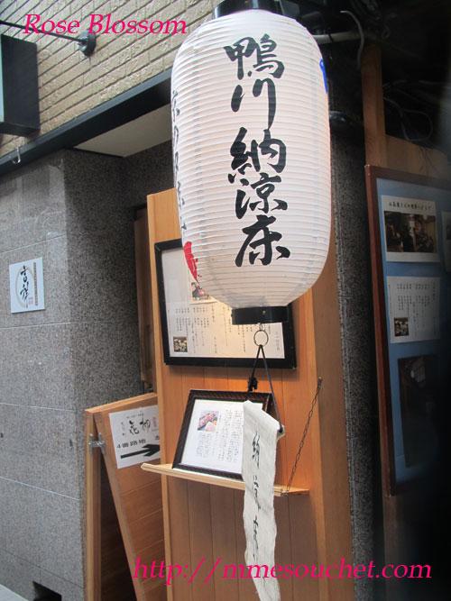 201107033.jpg