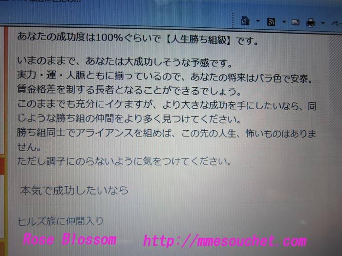 201108154.jpg