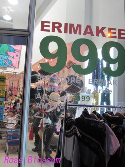 999enshoaoyama.jpg