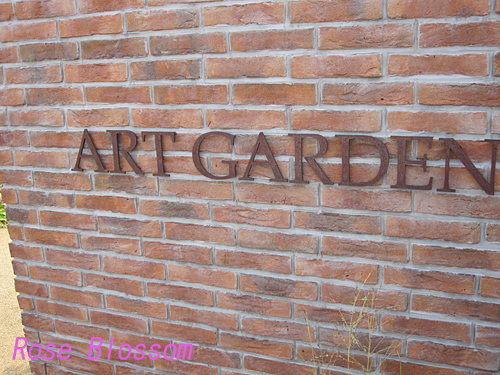 art-garden-board.jpg