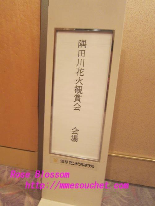 board20110827.jpg