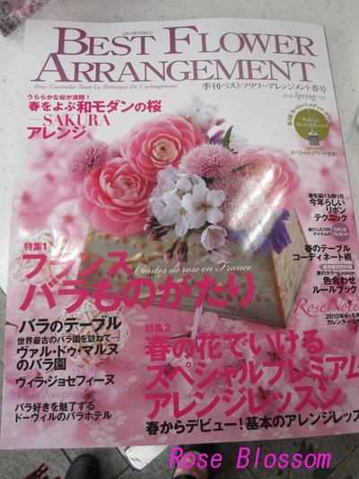 book20100214.jpg