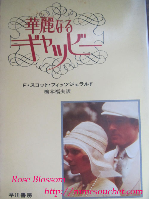 book201107021.jpg