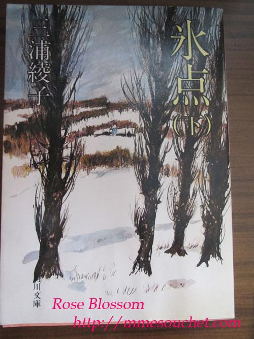 book201107022.jpg