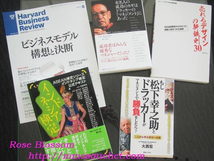 book20110711.jpg