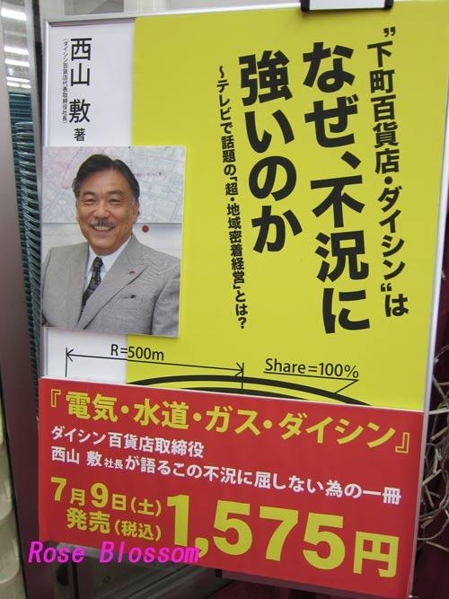 book20110722.jpg