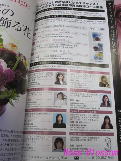 bookpage20100214.jpg