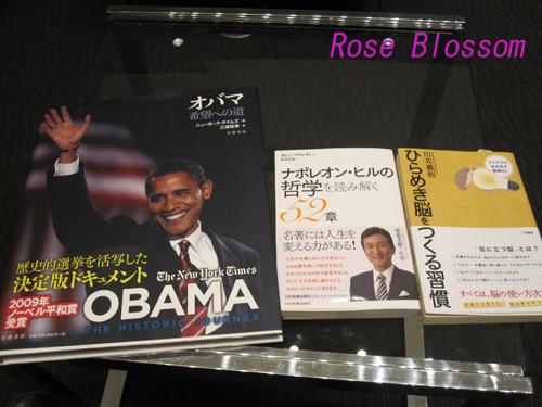 books0117.jpg