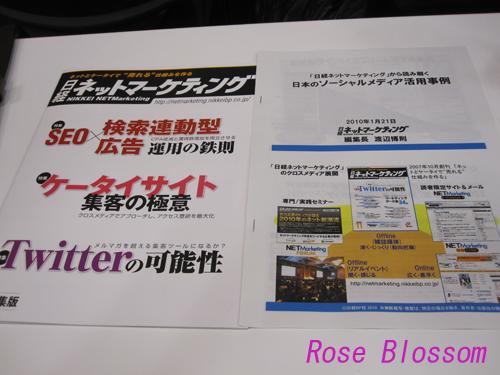 books20100120.jpg