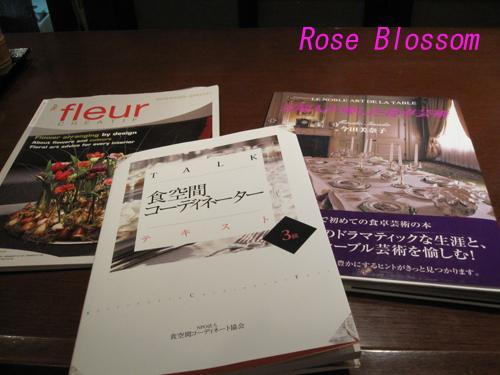 books20100208.jpg