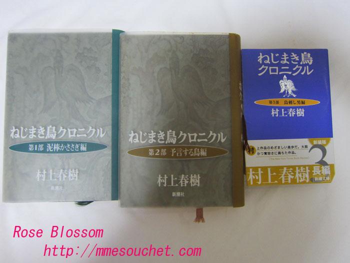 books20110820.jpg
