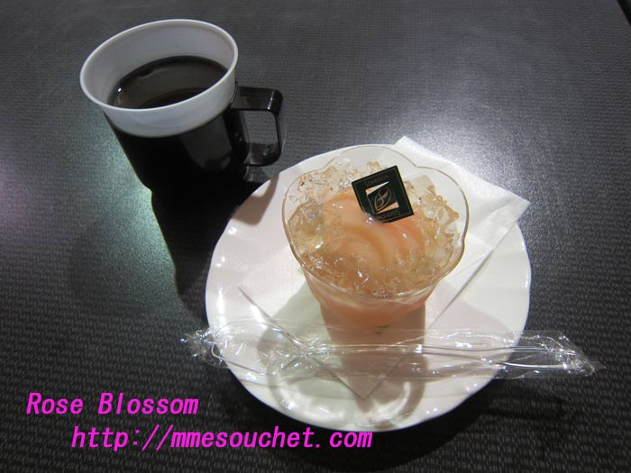cake201108231.jpg