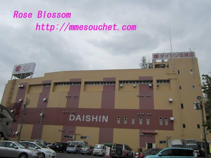 daisin201107221.jpg