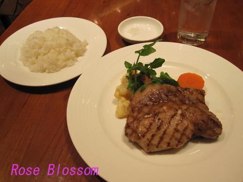 dinner20100124.jpg