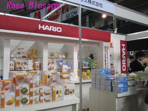hario20100131.jpg