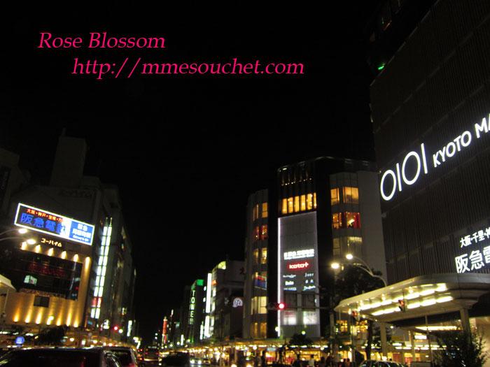 kyoto201108022.jpg