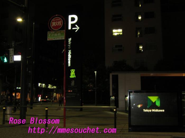 midtown20110723.jpg