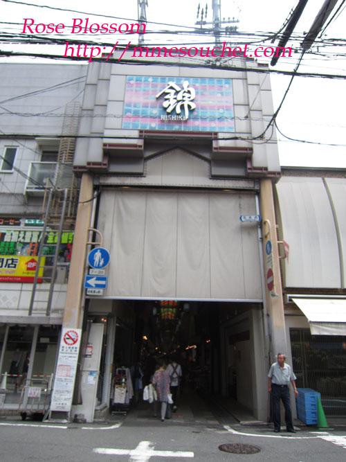 nisiki20110806.jpg