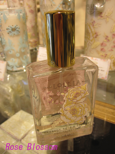 rosepafume0116.jpg