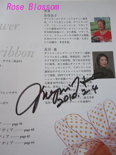 sign20100204.jpg