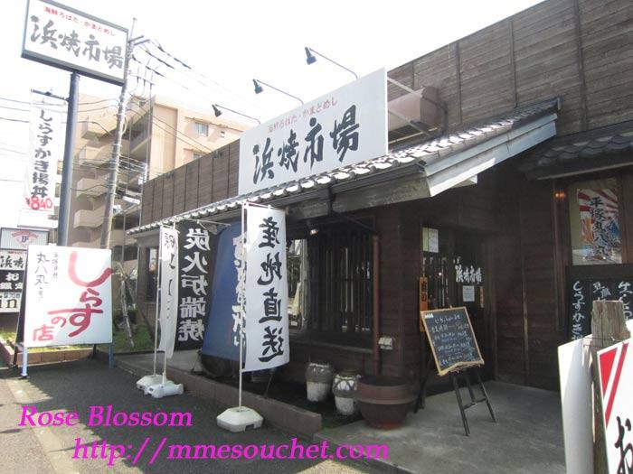 sirasu201108291.jpg