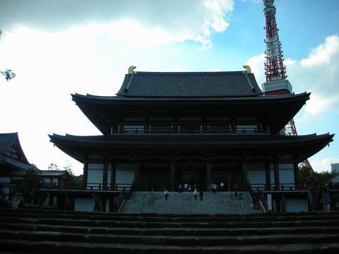 ブログネタ 東京タワー&増上寺 005
