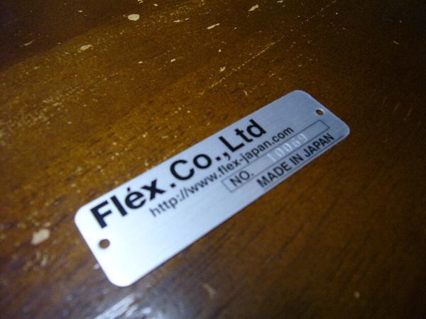 flex05.jpg