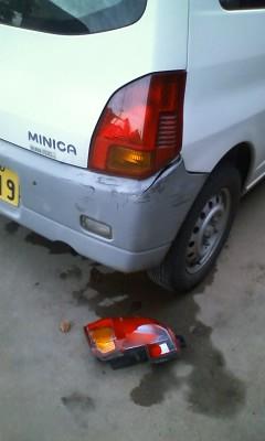 minicacrash.jpg