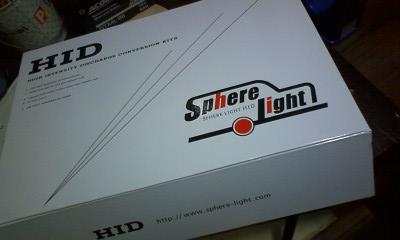 spherelight.jpg