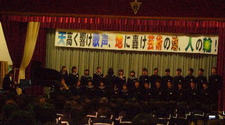 2009年 合唱コンクール