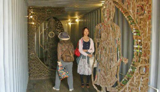 神戸ビエンナーレ2009・コンテナアート-2