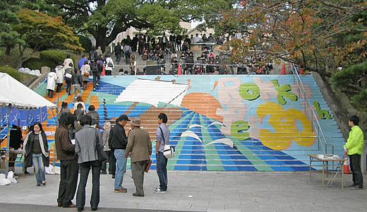 六甲祭2009