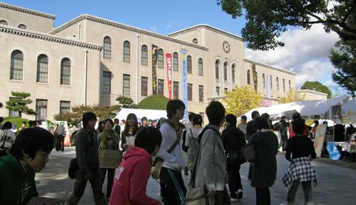 神戸大学六甲祭2009(1)-1