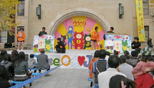 神戸大学六甲祭2009(1)-3