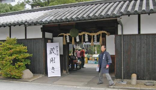 神戸酒心館 初しぼり2009秋-1