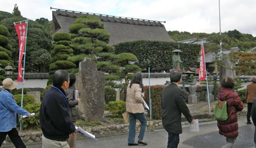 神戸の文化財めぐり2009・性海寺-1
