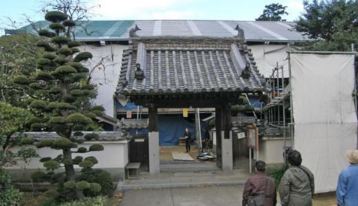 神戸の文化財めぐり2009・性海寺-2