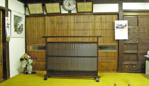 神戸の文化財めぐり2009・泉勇之介商店-4