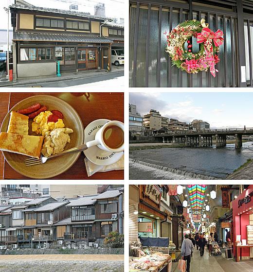 京都の街を歩いた