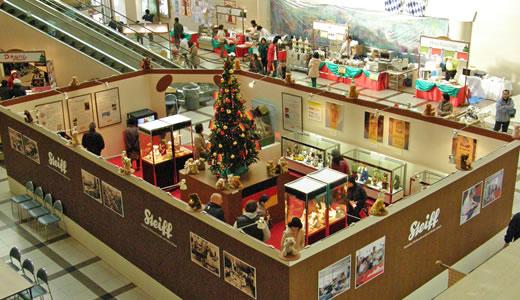 ドイツクリスマスマーケット2009 in 六甲アイランド-1