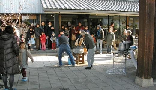 櫻正宗・櫻宴新春鏡開き2010-2