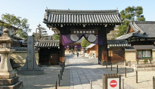2010新春の京都(2)-1