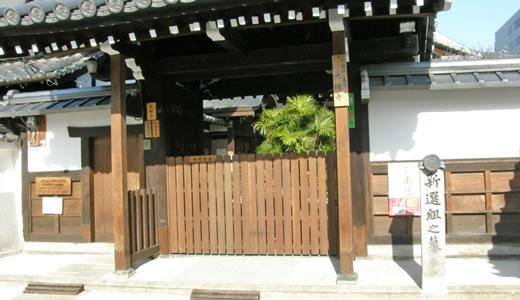 2010新春の京都(2)-3