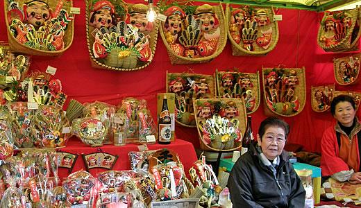 西宮神社十日えびす2010-1