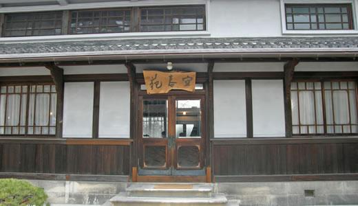 白鹿特別酒蔵見学会2010(2)-1