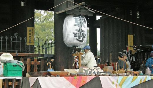 京都 東寺 初弘法2010