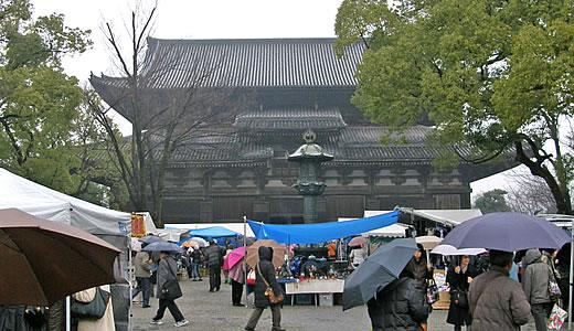 京都 東寺 初弘法2010(2)-1