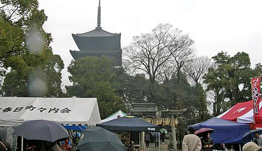 京都 東寺 初弘法2010(2)-2