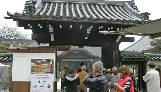京都 東寺 初弘法2010(2)-3